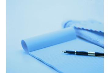公文写作与处理