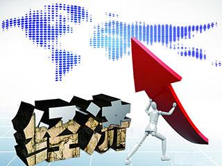 企业经济统计学