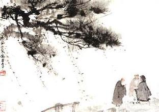 中国古代文学史(二)(汉语言文学)
