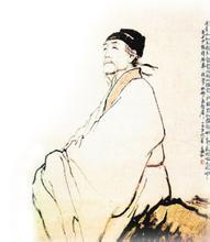 中国历代文论选读