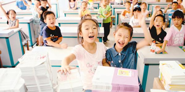 中小学教育管理