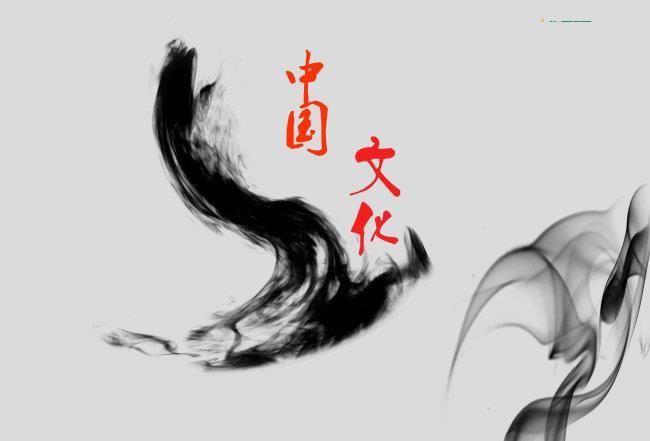 中国文化导论