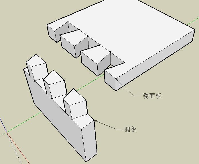 结构力学(二)