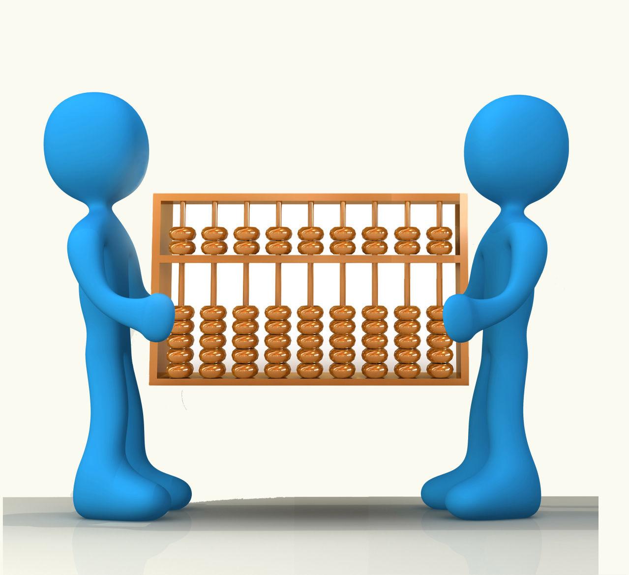 政府与事业单位会计